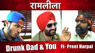 Drunk Dad and You | Ram Leela Feat. Preet Harpal | Sadak Chhap