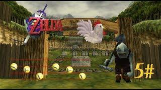 Let's Play Zelda Ocarina of Time [German] [Part 5] - Dorfleben und Grabschänderei
