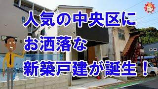 新築一戸建て一覧-福岡市中央区小笹2丁目12-5-外観