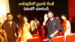 Prabhas CRAZY Following in Bollywood | SAAHO Trailer | Shraddha Kapoor | Filmylooks