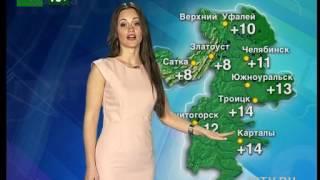Прогноз погоды с Мариной Руснак на 27,28,29 апреля