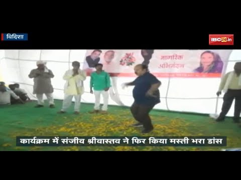 Viral Video से Star बने Sanjeev Srivastava( Dabbu Uncle) को मिला सम्मान || Dance में जमकर बरसे फूल