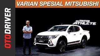 In Depth Tour Mitsubishi Pajero Sport Dakar 4x2 Rockford Fosgate Limited Edition - Indonesia