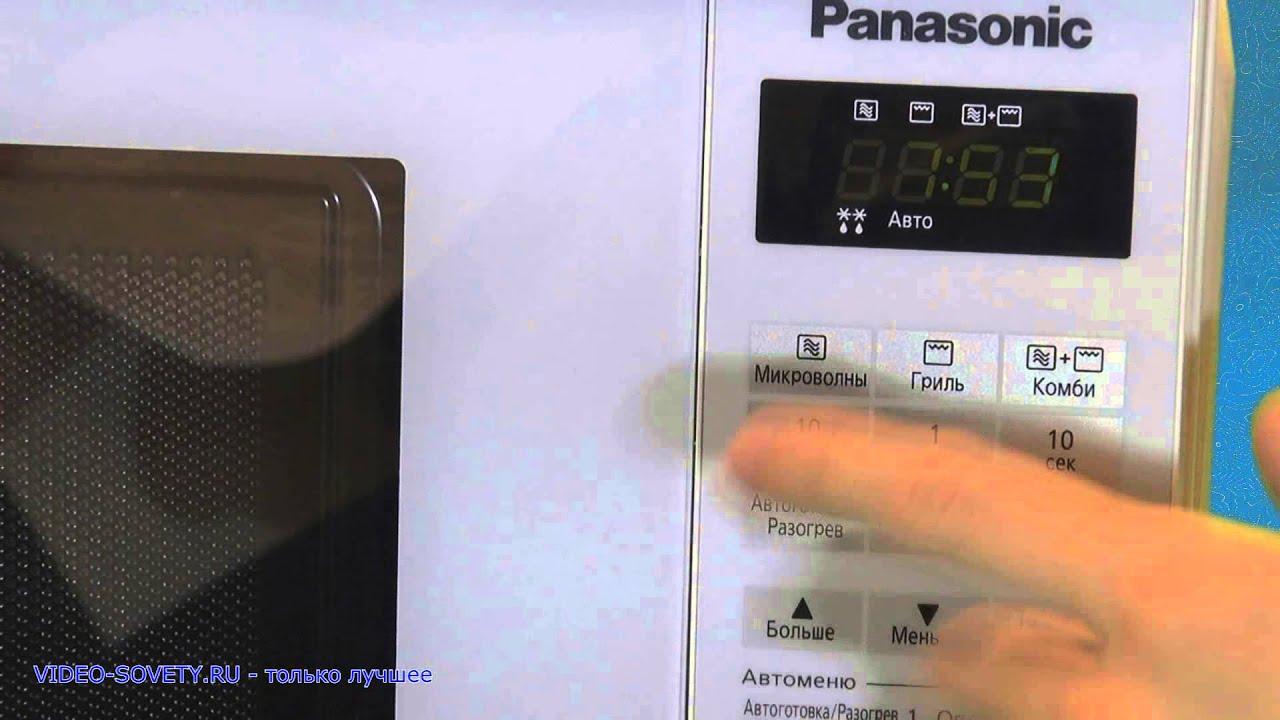 Микроволновая Печь Panasonic 215 Инструкция По Применению