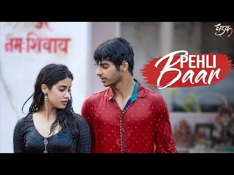 Download Lagu  Pehli Baar   Dhadak   Janhvi & Ishaan   Shashank Khaitan   Ajay - Atul   In Cinemas Now Mp3 Free