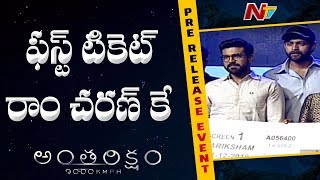 Ram Charan Buying The First Ticket Of Antariksham | Varun Tej | NTV