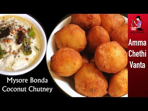 మైసూర్ బోండా,కొబ్బరి చట్నీ | Mysore Bonda Recipe With Coconut Chutney In Telugu | Instant Breakfast