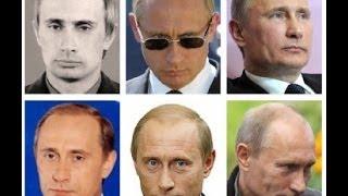 Эволюция Путина