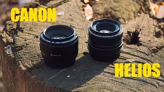 Helios 44M-4 vs. Canon 50mm 1.8 II VIDEO TEST