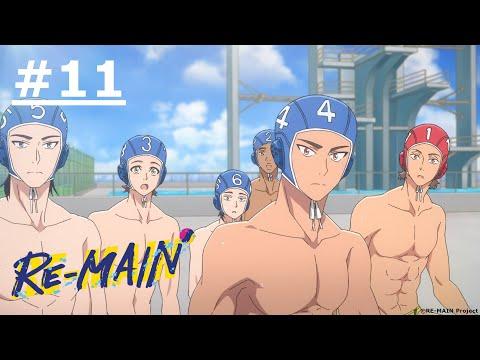 日漫-RE-MAIN-EP 11