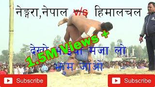 Donbari Pahlwani Part 16
