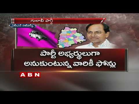 CM KCR Phone Calls To TRS MLAs To Discuss Strategies For 2019 Polls