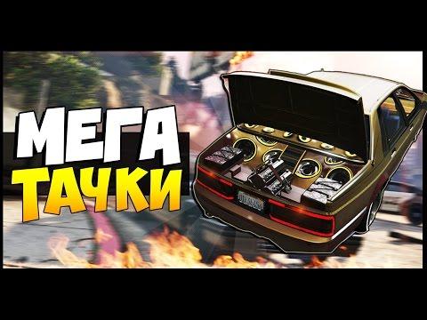 GTA 5 Online (PC) - Мега Тюнинг (Лоурайдеры) №5