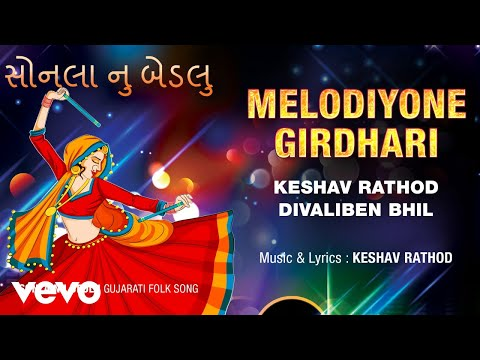 download lagu Melodiyone Girdhari -  Full Song  Sonla Nu gratis