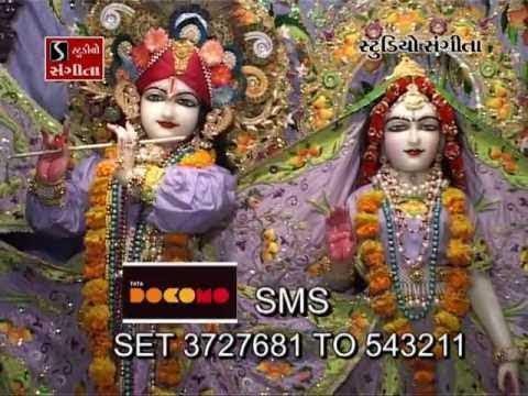 Radhe Radhe Japo Chale Aayenge Bihari - Lord Krishna Bhajan video