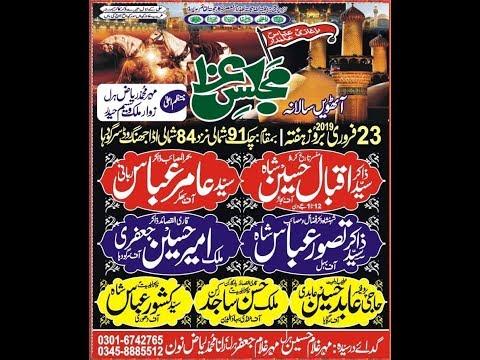 23 February Live Majlis e aza 2019........Chak 91 Sargodha