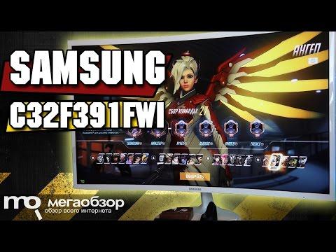 Samsung C32F391FWI обзор монитора. изогнутый без мерцания