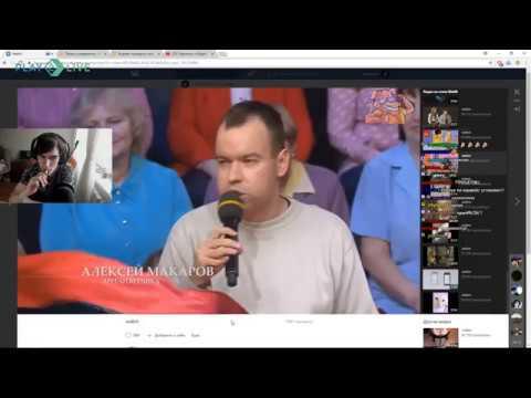 Братишкин смотрит - WEBM (вебмы)