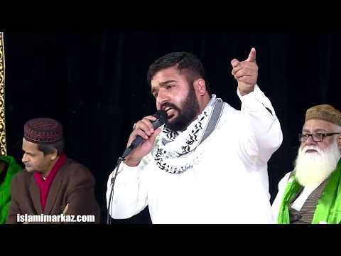 Khudaraa Aik Hojao Musalman | Kamran Haider | Jashn-e-Milad un Nabi SAWW 1441/2019