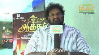 Srikanth Deva At Aakkam Movie Team Interview