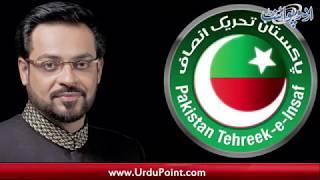 Aamir Liaquat Joins PTI. Anti Terrorism Court Issues Arrest Warrants For Khadim Hussain Rizvi