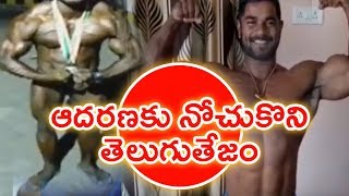 International body builder Sudheer from poor family about his Success