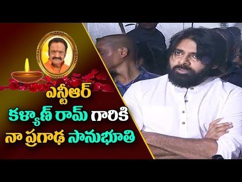Pawan Kalyan Pays Homage To Nandamuri Hari Krishna | ABN Telugu