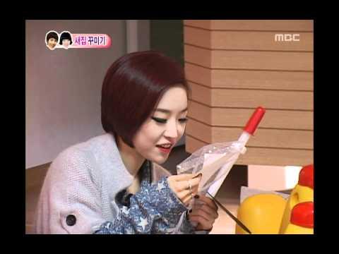 우리 결혼했어요 - We Got Married, Jo Kwon, Ga-in(32) #02, 조권-가인(32) 20100626 video
