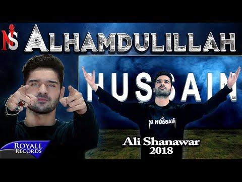 Ali Shanawar | Alhamdulillah (English) | 2018 / 1440