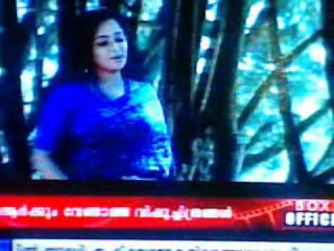 malayalam film china town is flop- indiavisin repport