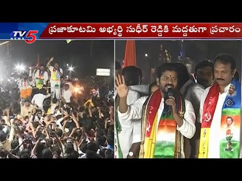Revanth Reddy Speech at Road Show in LB Nagar, Hyderabad | TV5 News