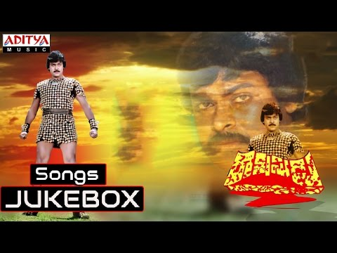 Rakshasudu (రాక్షసుడు) Telugu Movie || Full Songs Jukebox || Chiranjeevi, Radha, Suhasini