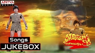 Rakshakudu - Rakshasudu (రాక్షసుడు) Telugu Movie || Full Songs Jukebox || Chiranjeevi, Radha, Suhasini
