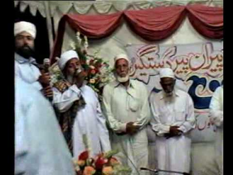 07 Manqabat Sultan Bahooin Me Sadqe Jawan Murshid Ton & Salam By Hakeem Faiz Sultan Qadri Karachi Edit By Bazm E Bahoo video