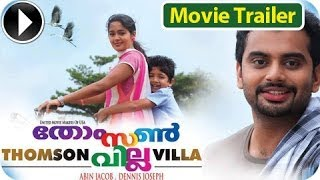 Thomson Villa - Thomson Villa | Malayalam Movie 2014 | Official Trailer [HD]