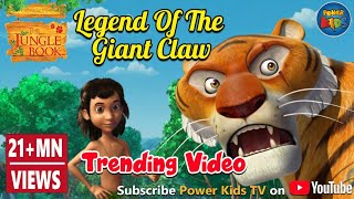 Jungle Book Hindi Season 1 Episode 08 Legend of th