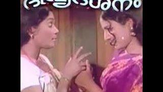 Lakshmivilasam Renuka Makan Raghuraman - Divya Darsanam 1973: Full Malayalam Movie