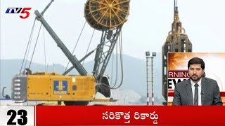 Superfast News | 10 Minutes 50 News | 17th December 2018