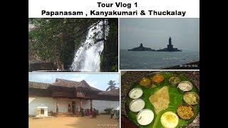Travel Vlog with budget | Papanasam ,Kanyakumari tour | Travel vlog in Tamil |Budget tour vlog