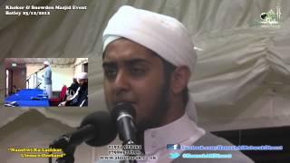 NEW ᴴᴰ Hazrat Nanotwi (R.A) Ka Lashkar Ulama-e-Deoband By Hamzah Al Mubarak Dhorat