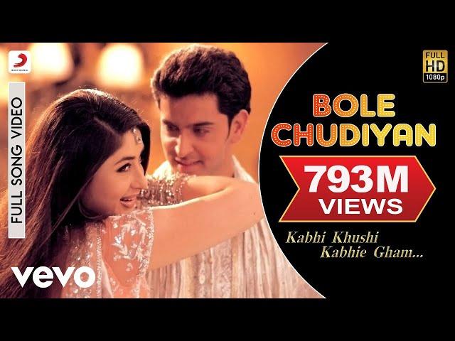 K3G - Bole Chudiyan Video | Amitabh, Shah Rukh, Kareena, Hrithik thumbnail