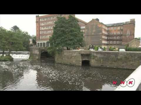 Derwent Valley Mills (UNESCO/NHK)