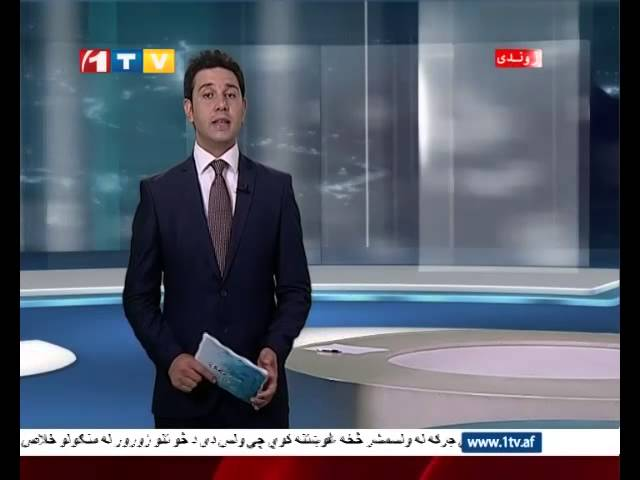 1TV Afghanistan Farsi News 13.10.2014 ?????? ?????