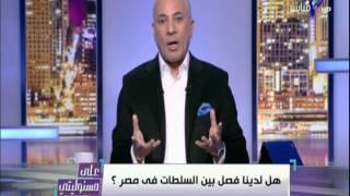 فيديو| أول تعليق من أحمد موسى على الحكم بمصرية تيران وصنافير