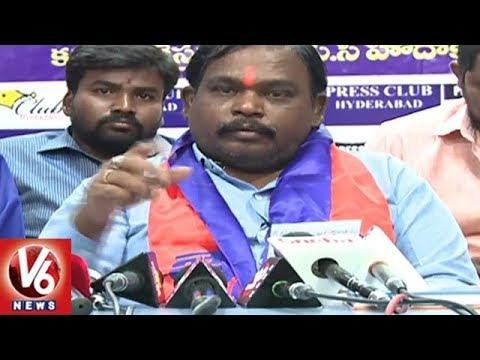 Chairman Karne Srisailam Demands Govt To Revocate SC Certificate Of Manda Krishna Madiga | V6