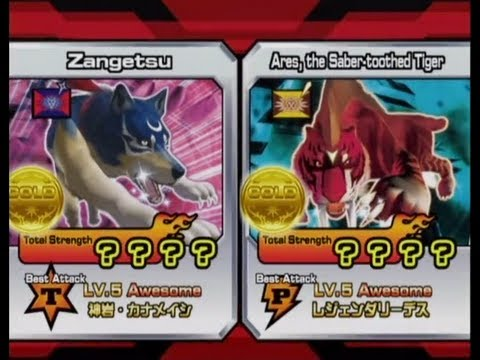 Animal Kaiser Zangetsu vs Ares