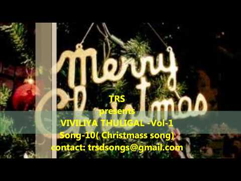 Xmass Song Tamil, Tamil Christmas Song video