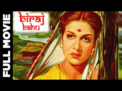 Biraj Bahu│full Hindi Movie│bimal Roy, Pran video