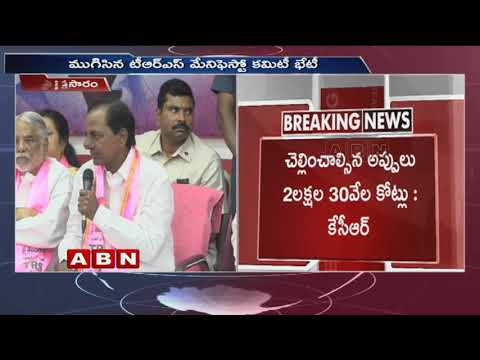 CM KCR Speaks To Media Over TRS Manifesto For Telangana Assembly Polls | Part 2 | ABN Telugu