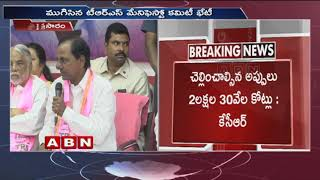 CM KCR Speaks To Media Over TRS Manifesto For Telangana Assembly Polls | Part 2